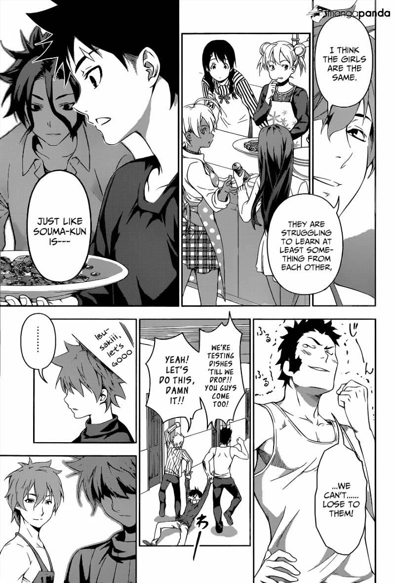 Shokugeki no Soma Chapter 105  Online Free Manga Read Image 8