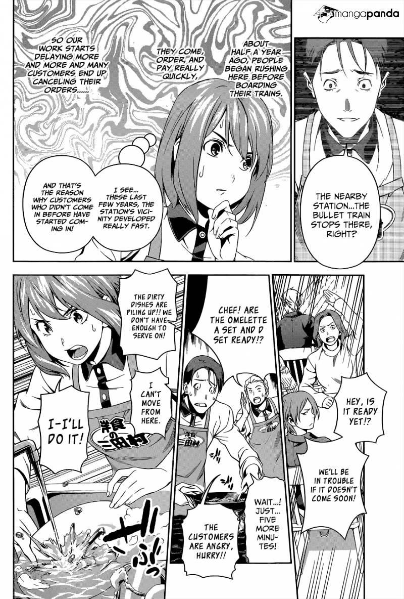 Shokugeki no Soma Chapter 106  Online Free Manga Read Image 14