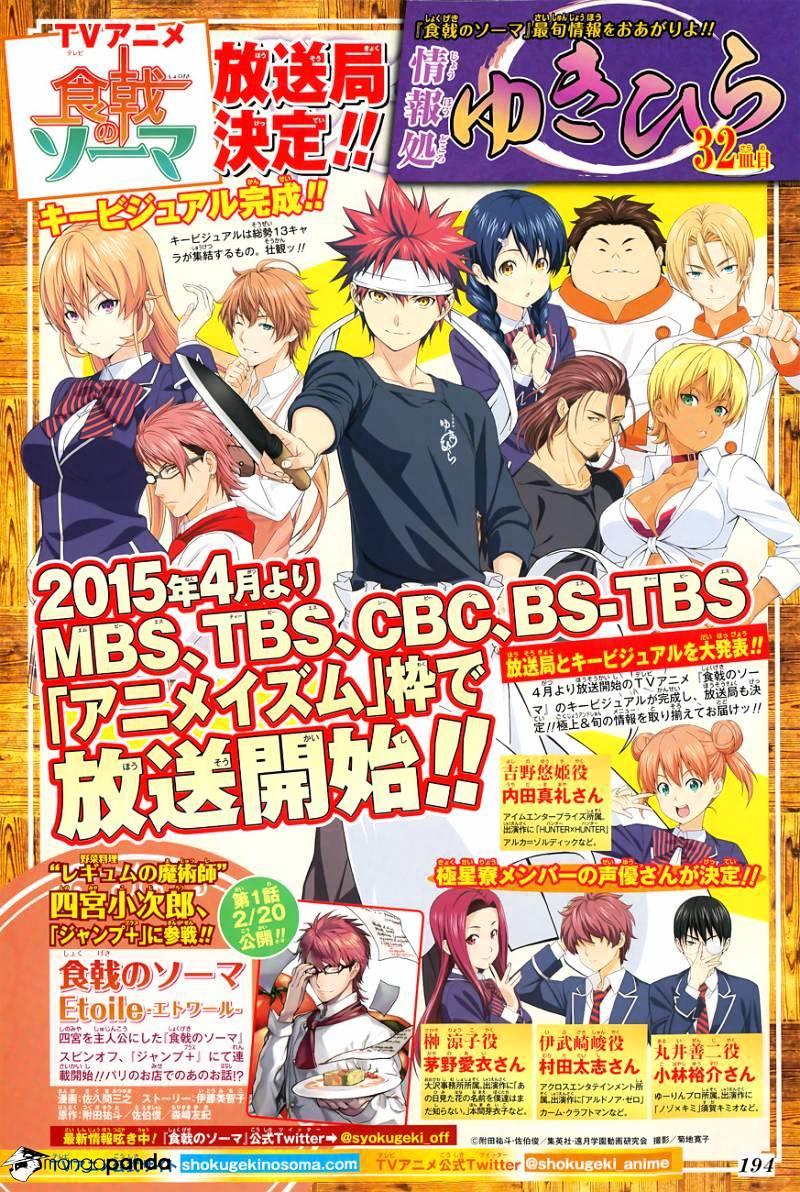 Shokugeki no Soma Chapter 106  Online Free Manga Read Image 4