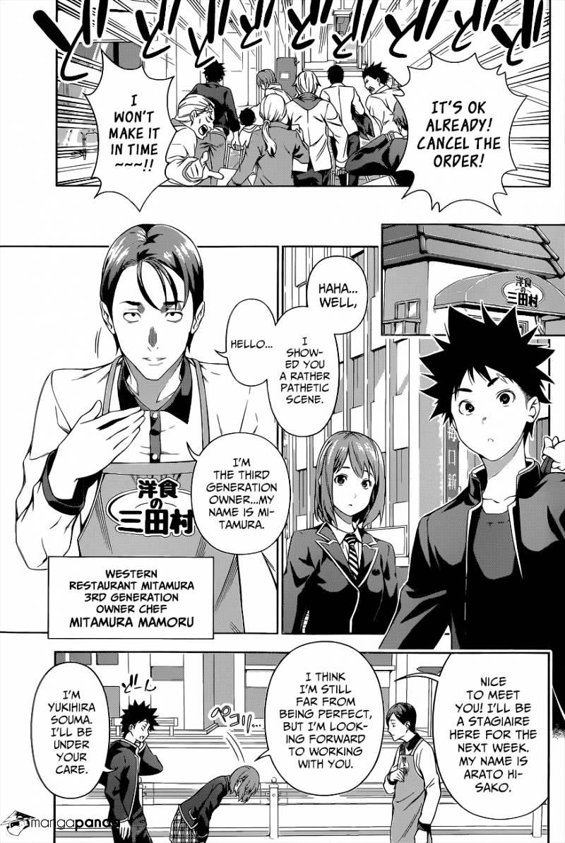 Shokugeki no Soma Chapter 106  Online Free Manga Read Image 5