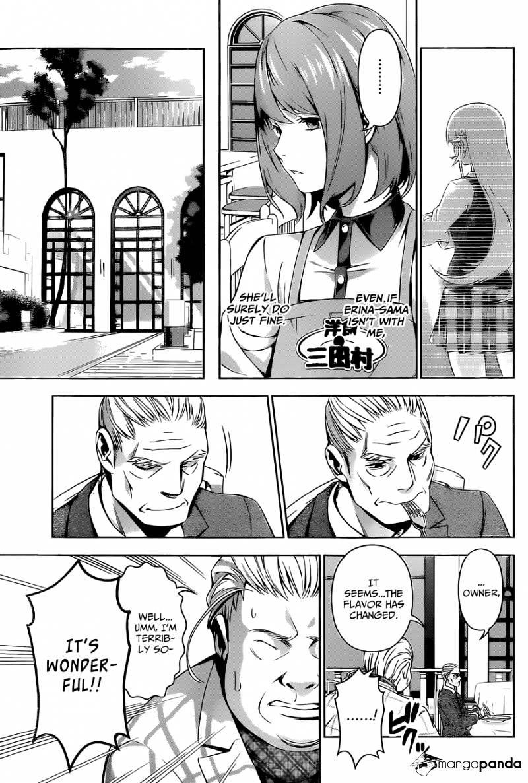 Shokugeki no Soma Chapter 107  Online Free Manga Read Image 12