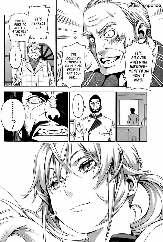 Shokugeki no Soma Chapter 107  Online Free Manga Read Image 13