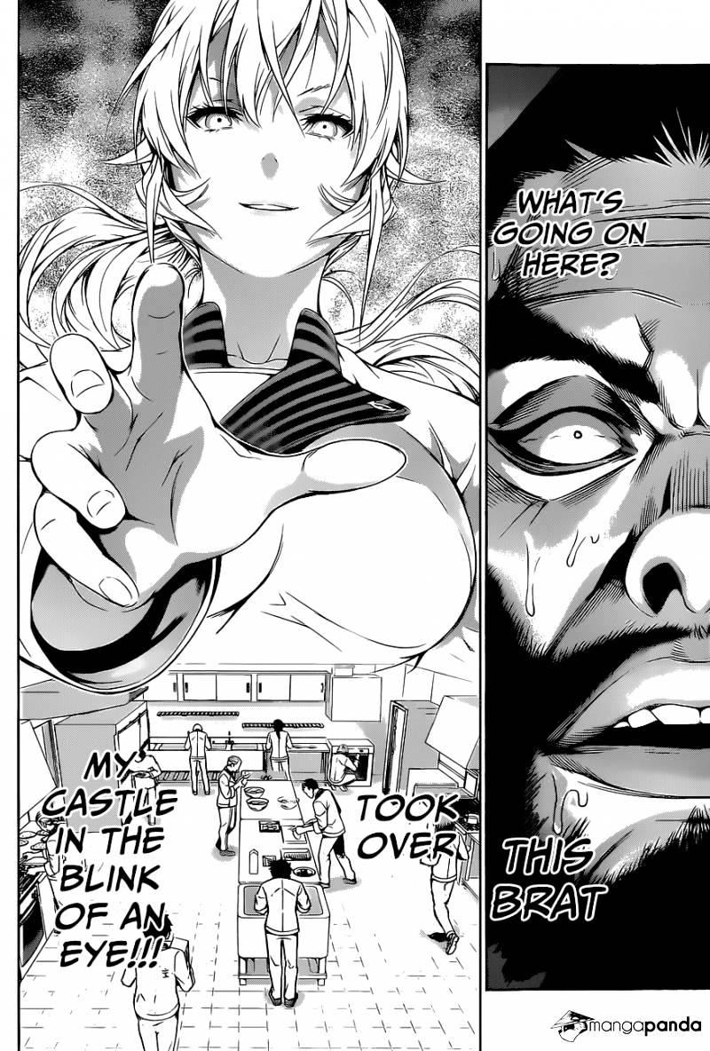 Shokugeki no Soma Chapter 107  Online Free Manga Read Image 15