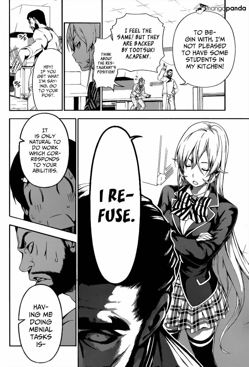 Shokugeki no Soma Chapter 107  Online Free Manga Read Image 7