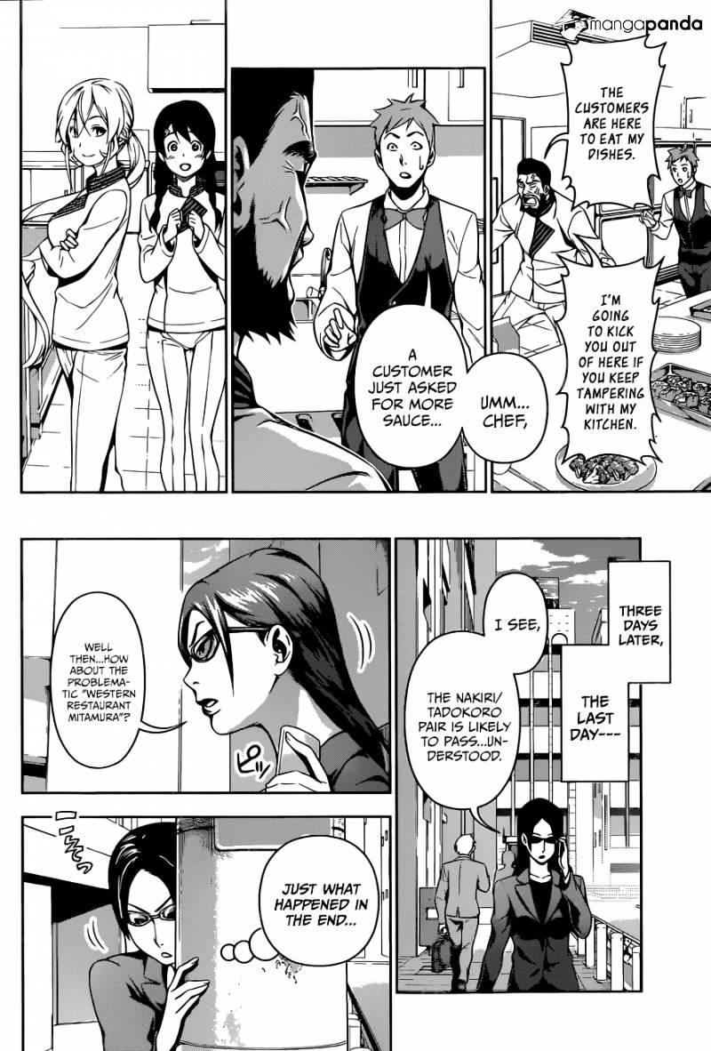 Shokugeki no Soma Chapter 108  Online Free Manga Read Image 11