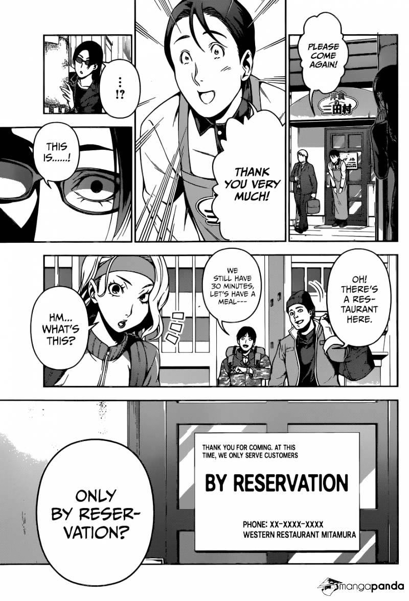 Shokugeki no Soma Chapter 108  Online Free Manga Read Image 12