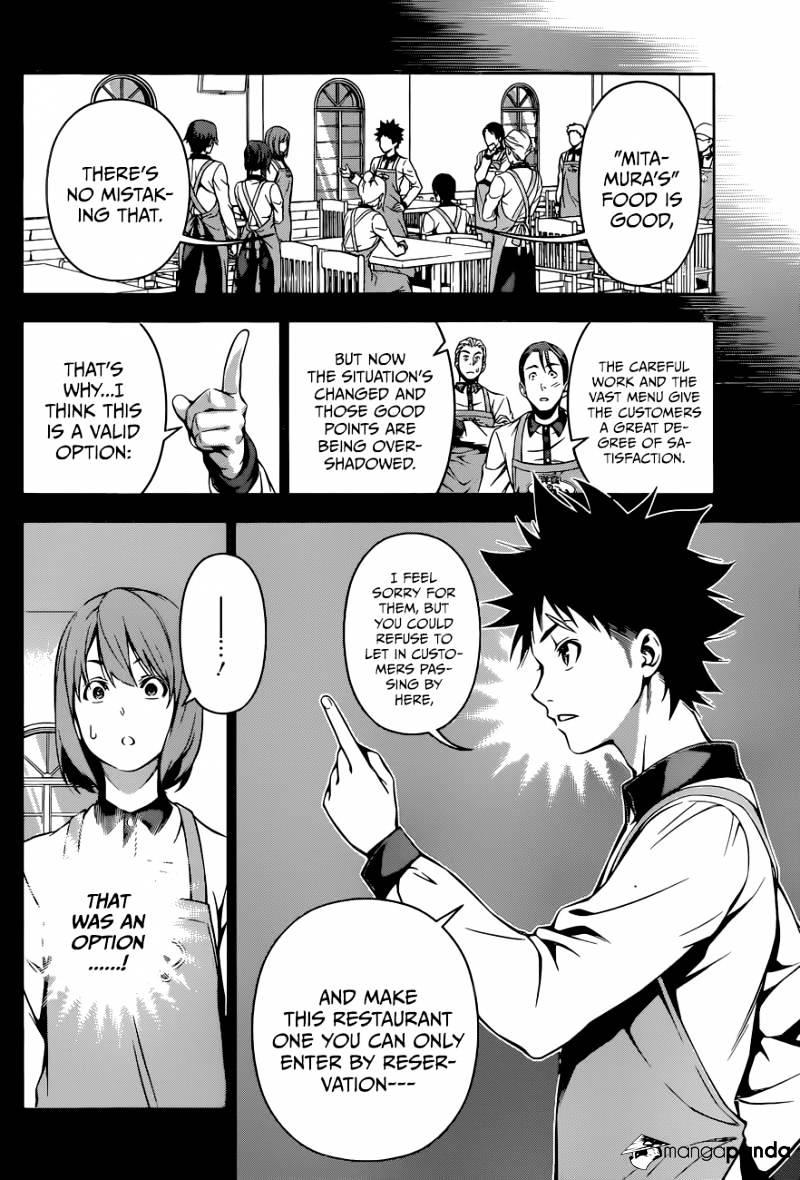 Shokugeki no Soma Chapter 108  Online Free Manga Read Image 13