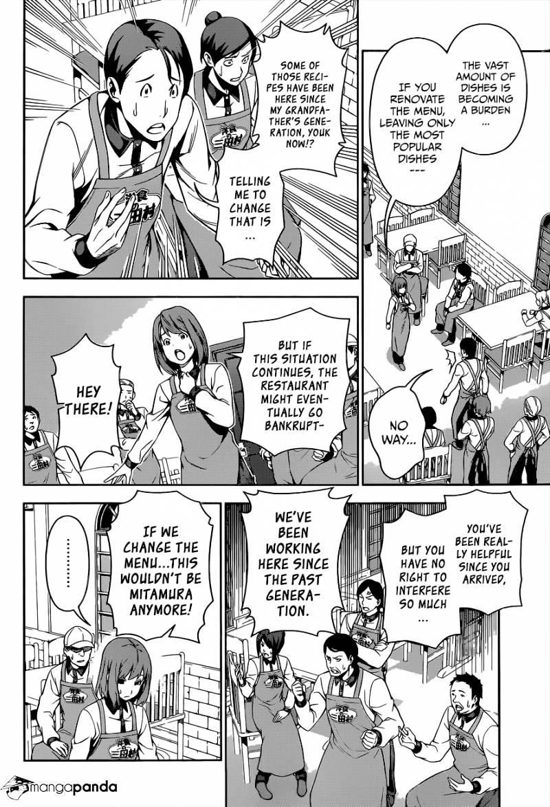 Shokugeki no Soma Chapter 108  Online Free Manga Read Image 7