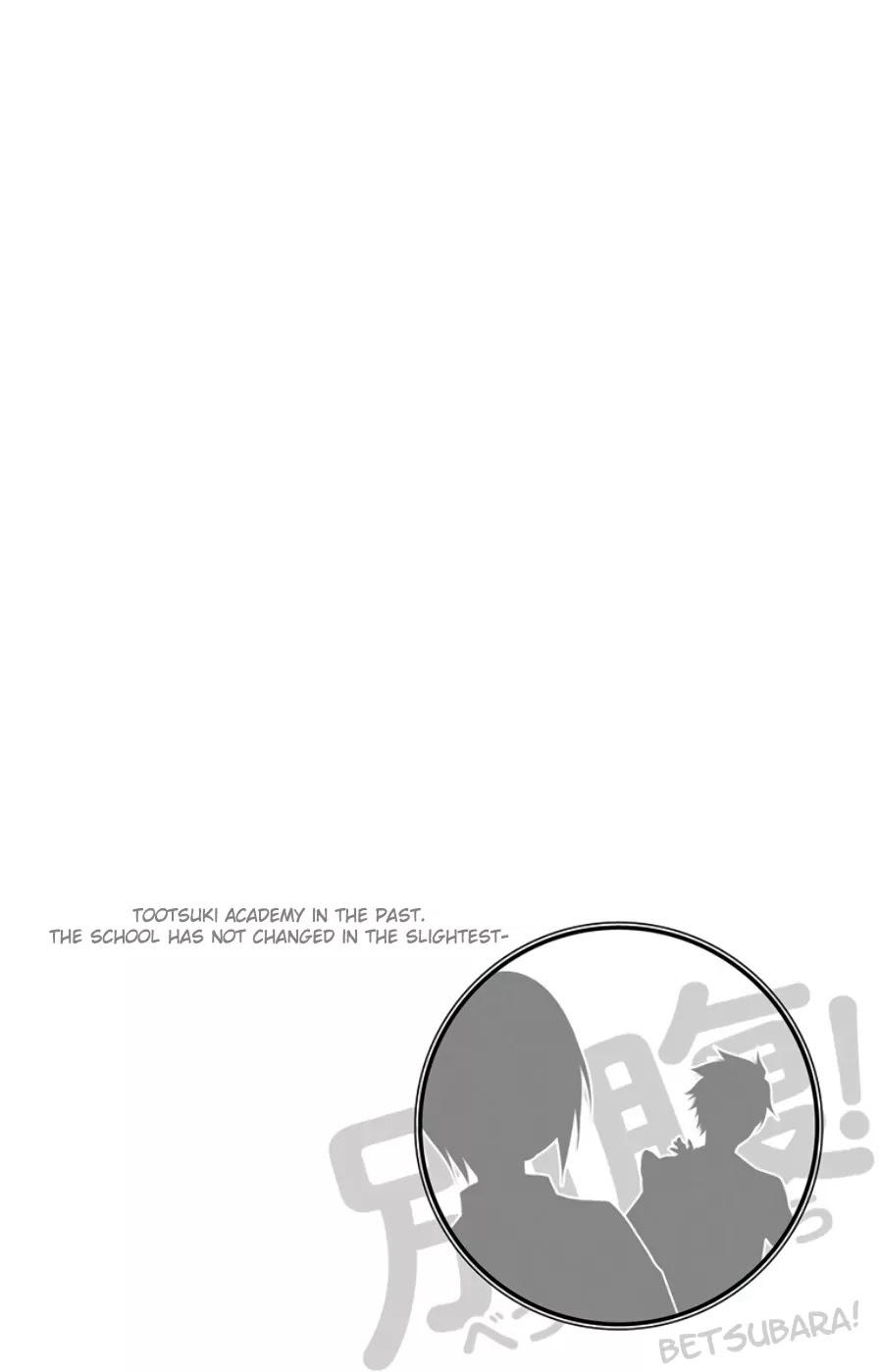 Shokugeki no Soma Chapter 109.5  Online Free Manga Read Image 1