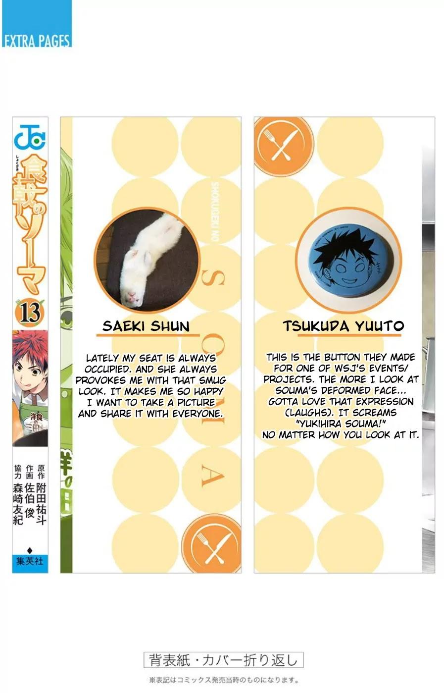 Shokugeki no Soma Chapter 109.5  Online Free Manga Read Image 10