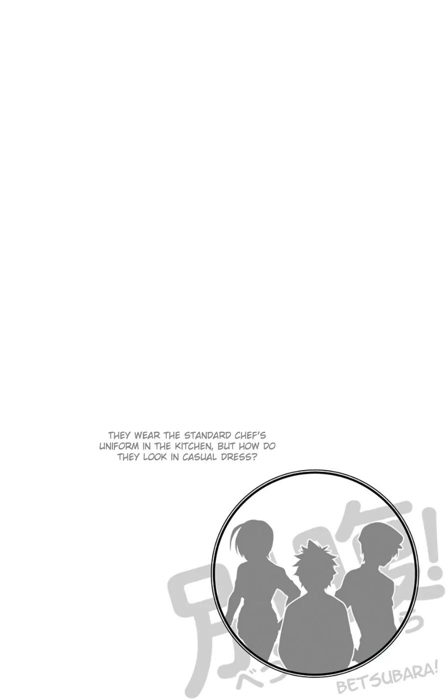 Shokugeki no Soma Chapter 109.5  Online Free Manga Read Image 12