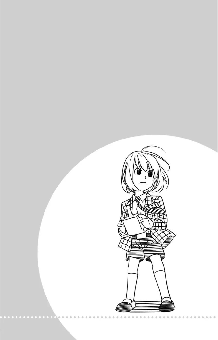 Shokugeki no Soma Chapter 109.5  Online Free Manga Read Image 13