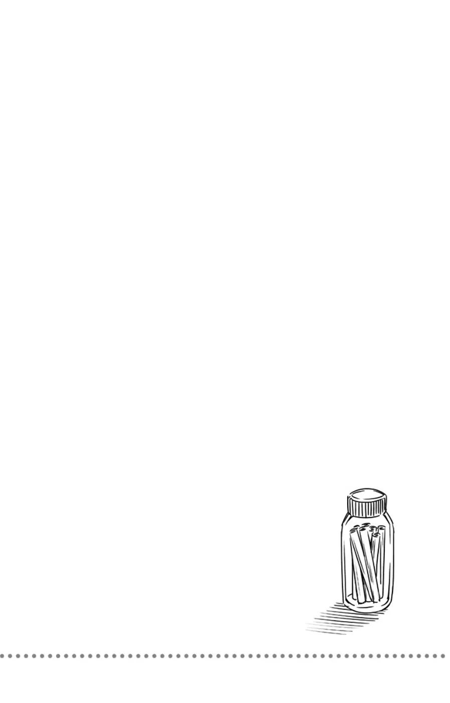 Shokugeki no Soma Chapter 109.5  Online Free Manga Read Image 3