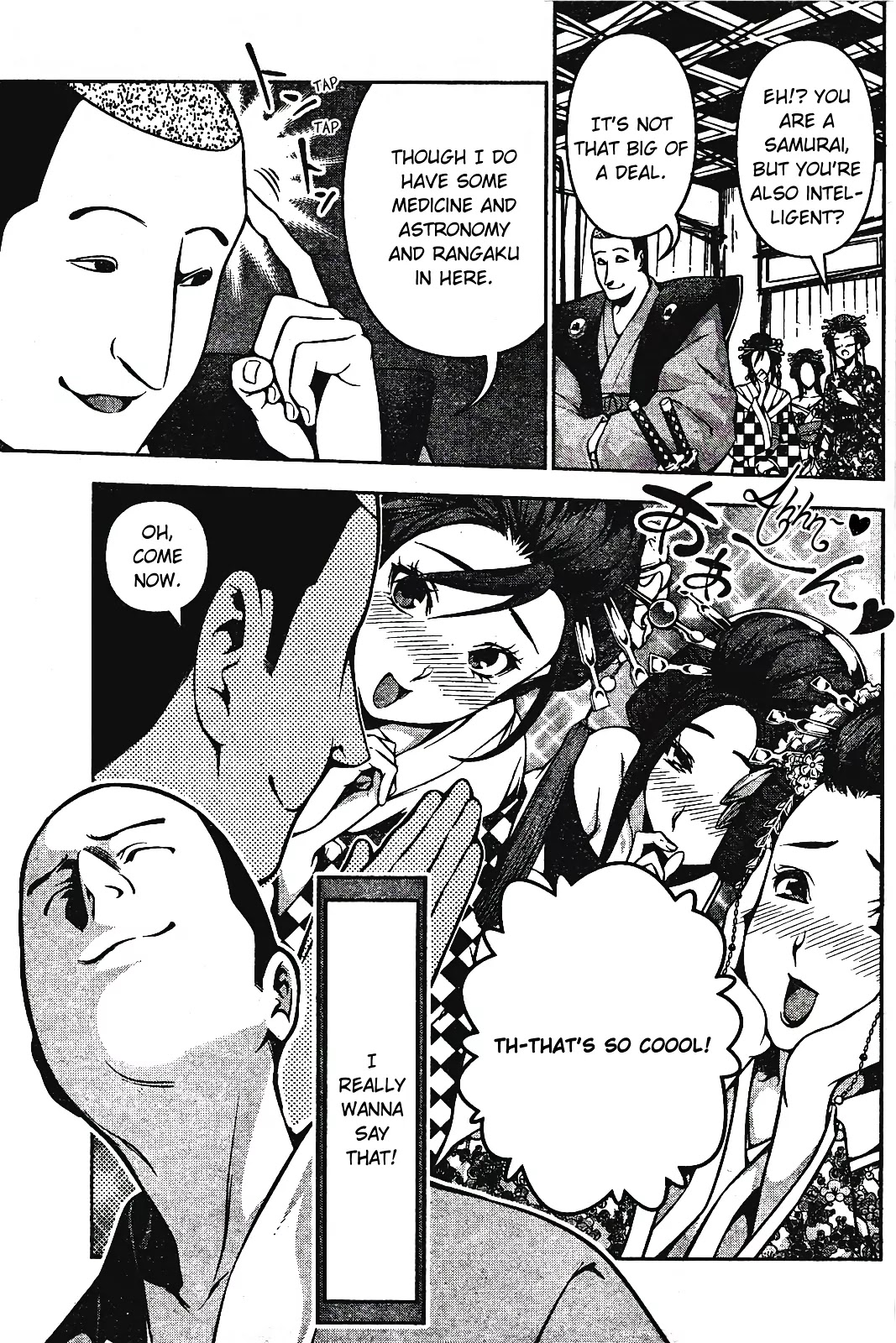 Shokugeki no Soma Chapter 109.6  Online Free Manga Read Image 3