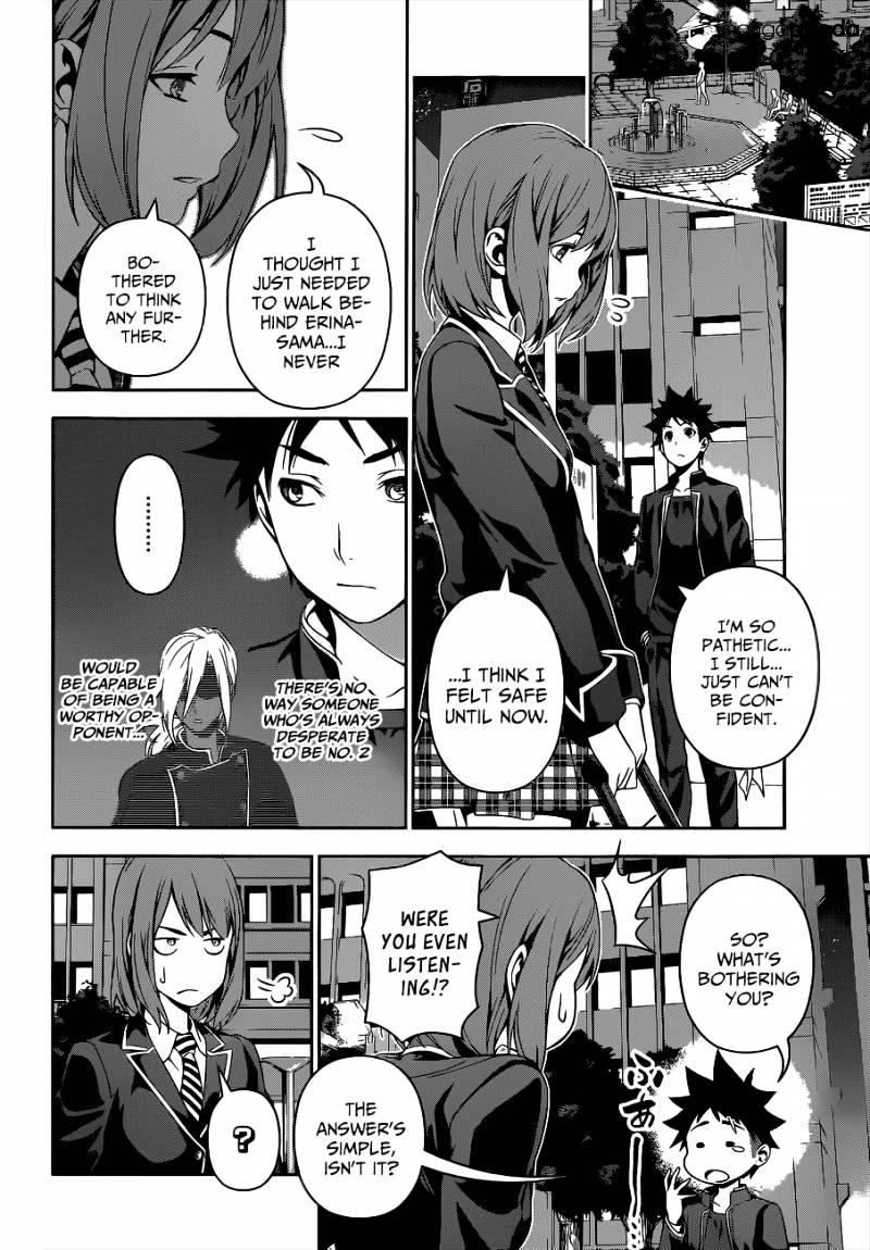 Shokugeki no Soma Chapter 109  Online Free Manga Read Image 11