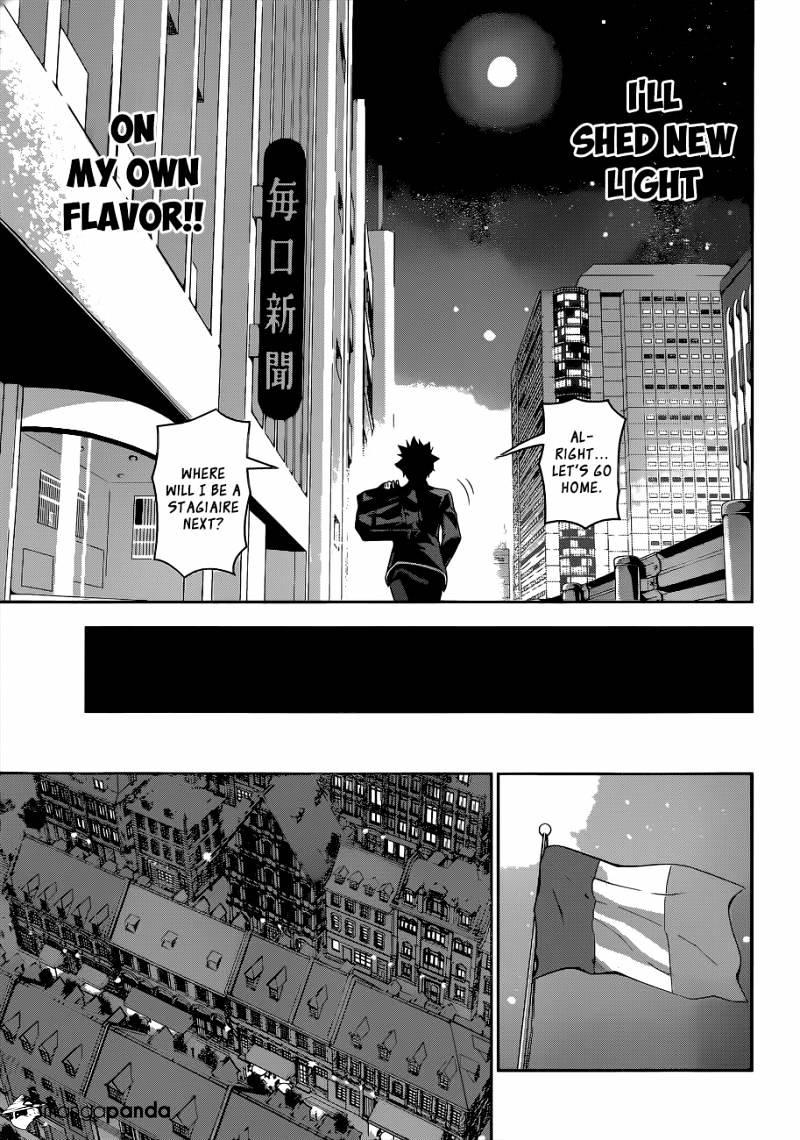 Shokugeki no Soma Chapter 109  Online Free Manga Read Image 16
