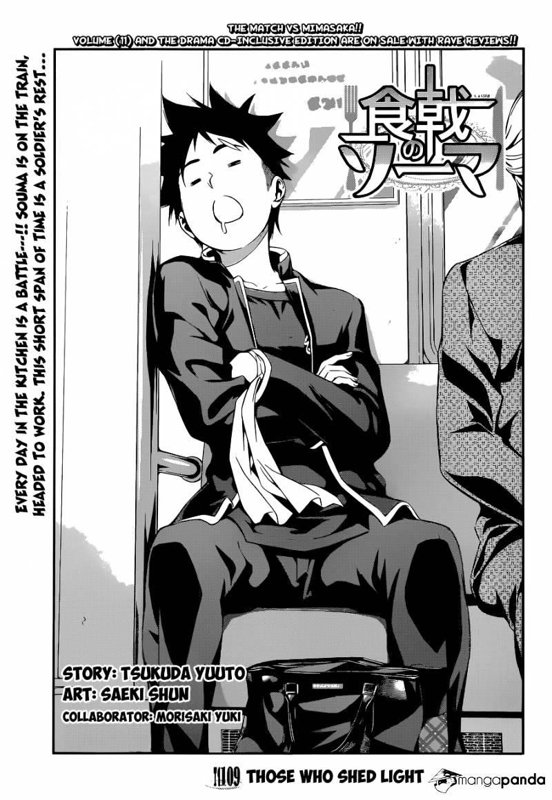 Shokugeki no Soma Chapter 109  Online Free Manga Read Image 2
