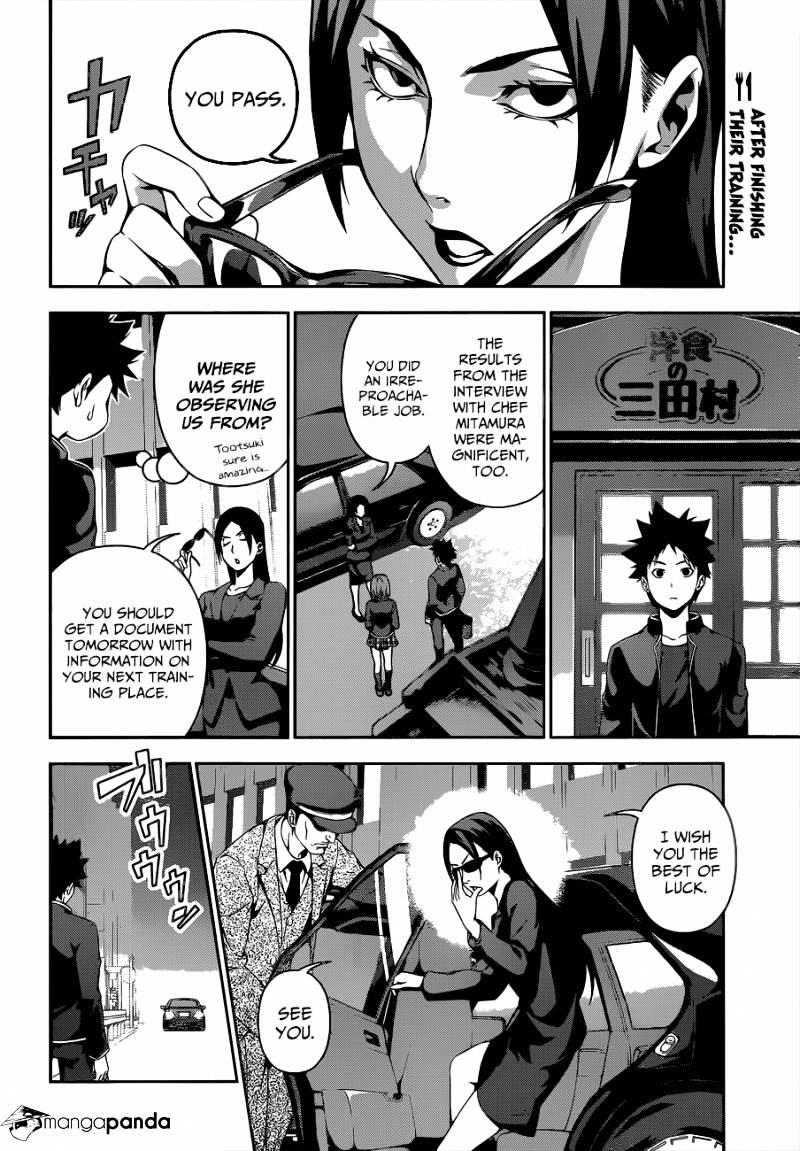 Shokugeki no Soma Chapter 109  Online Free Manga Read Image 3