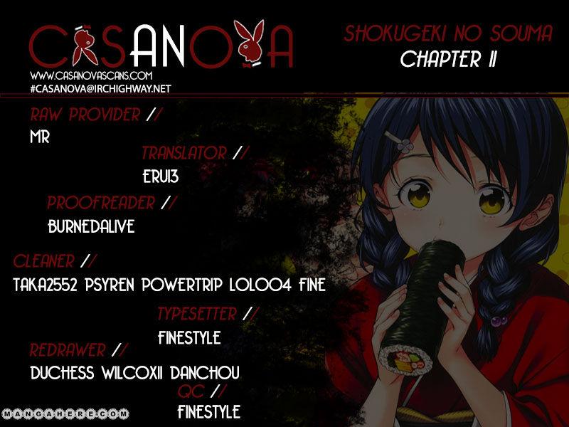 Shokugeki no Soma Chapter 11  Online Free Manga Read Image 1