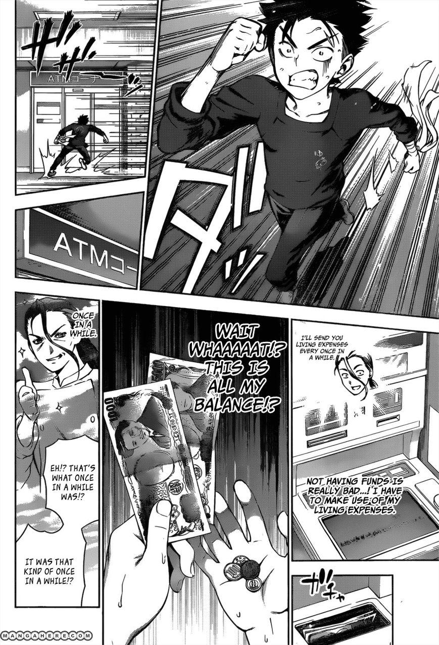 Shokugeki no Soma Chapter 11  Online Free Manga Read Image 10