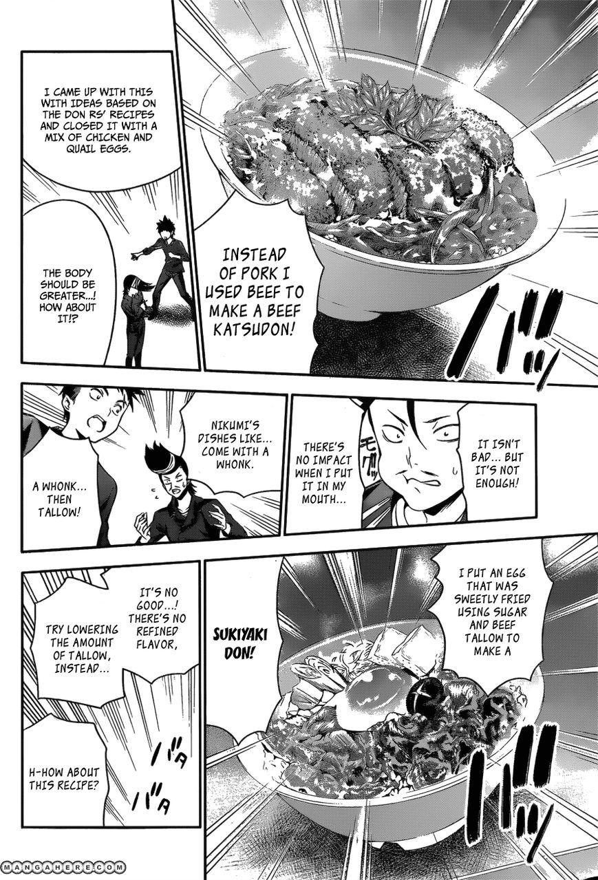 Shokugeki no Soma Chapter 11  Online Free Manga Read Image 12