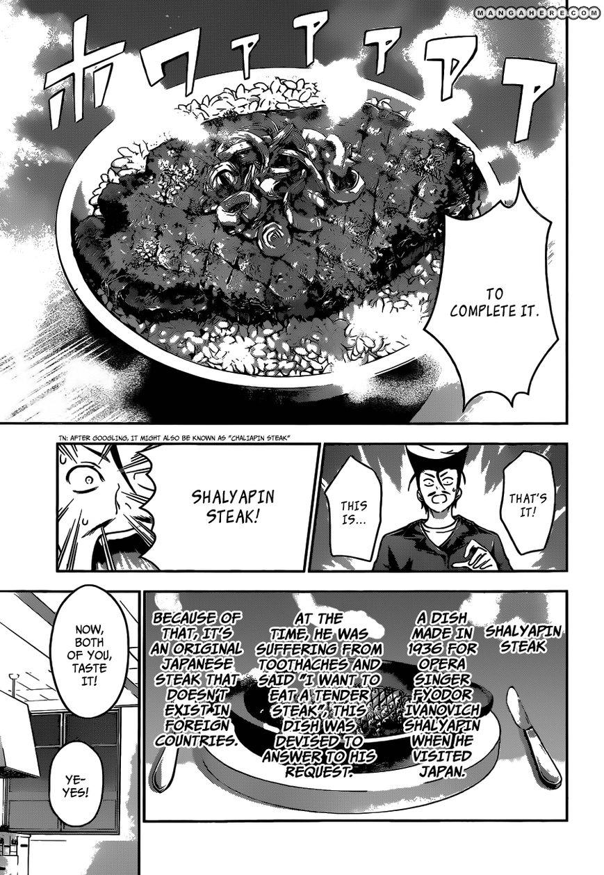 Shokugeki no Soma Chapter 11  Online Free Manga Read Image 17