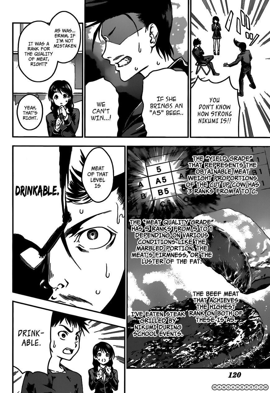 Shokugeki no Soma Chapter 11  Online Free Manga Read Image 6