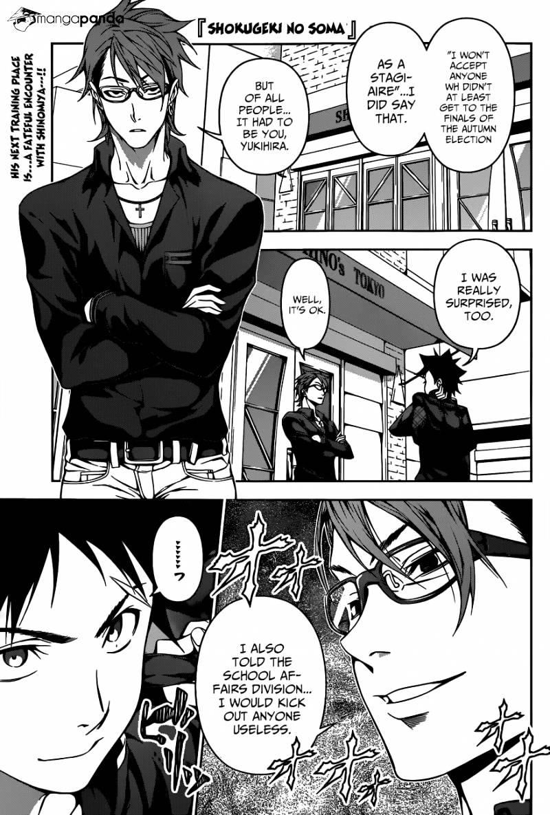 Shokugeki no Soma Chapter 110  Online Free Manga Read Image 2
