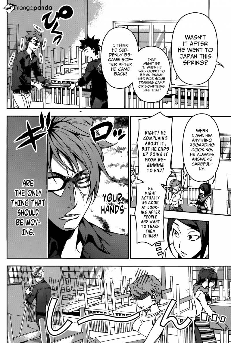 Shokugeki no Soma Chapter 110  Online Free Manga Read Image 9
