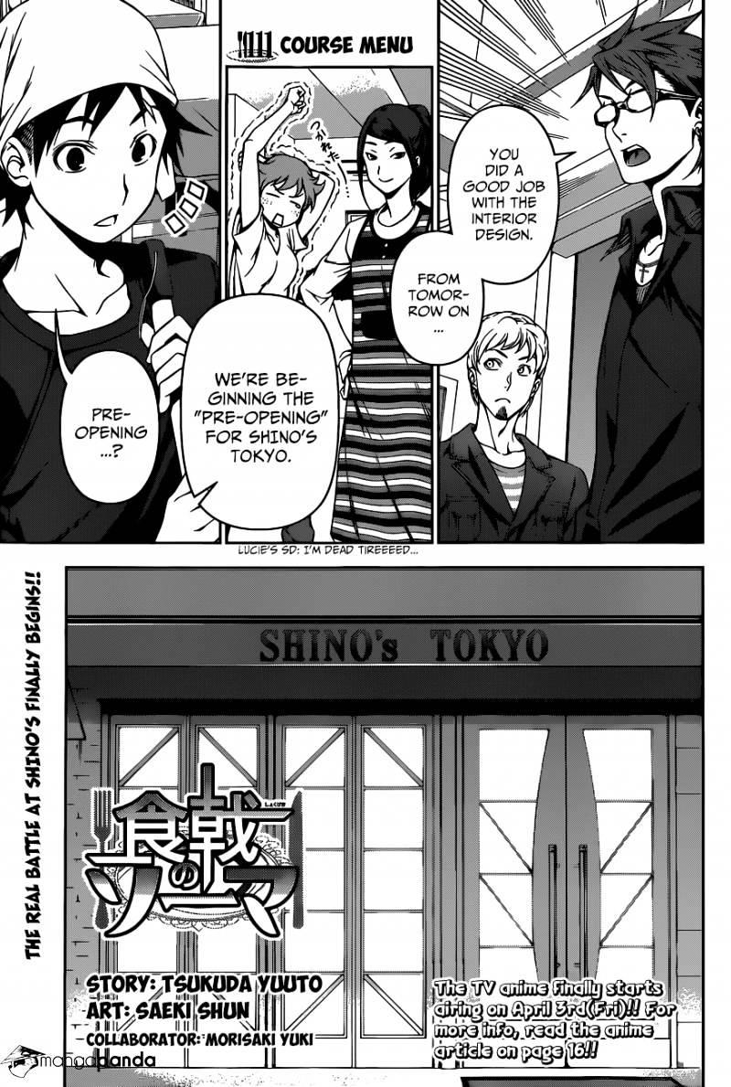 Shokugeki no Soma Chapter 111  Online Free Manga Read Image 2