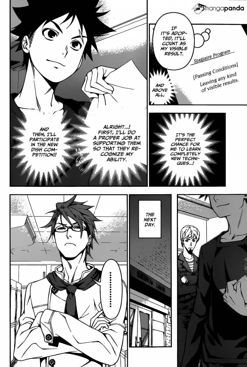 Shokugeki no Soma Chapter 111  Online Free Manga Read Image 5