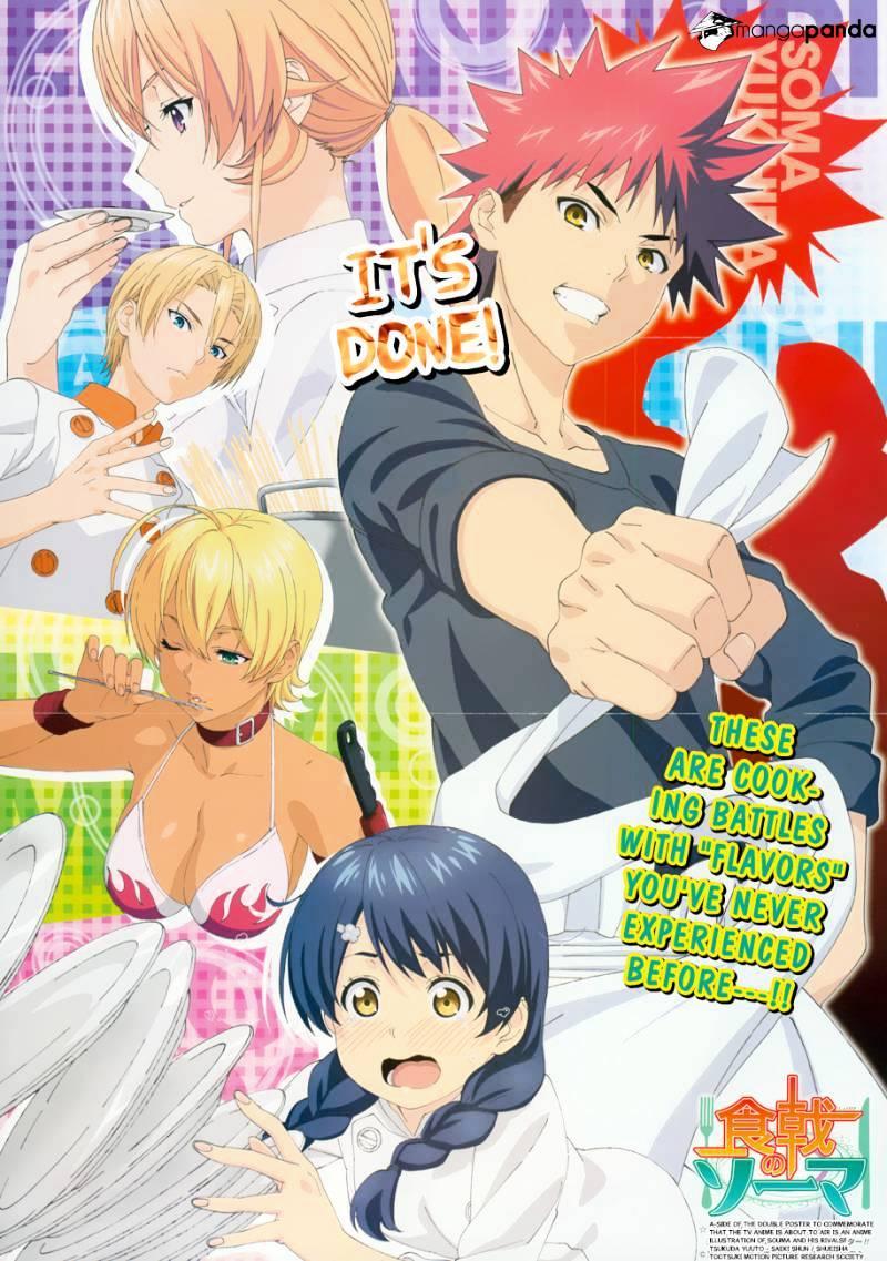 Shokugeki no Soma Chapter 112  Online Free Manga Read Image 2