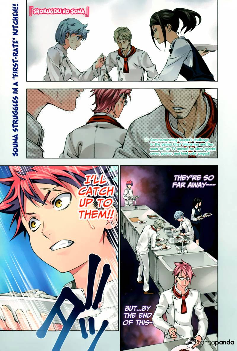 Shokugeki no Soma Chapter 112  Online Free Manga Read Image 4