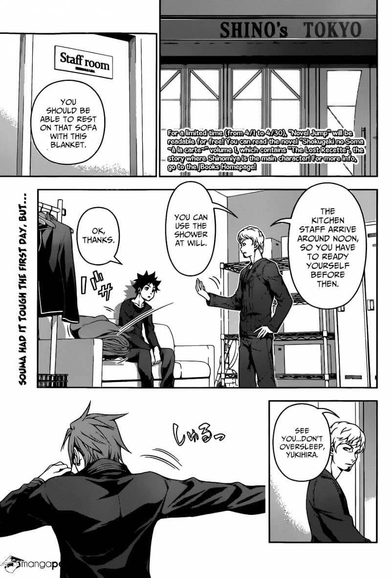 Shokugeki no Soma Chapter 112  Online Free Manga Read Image 6