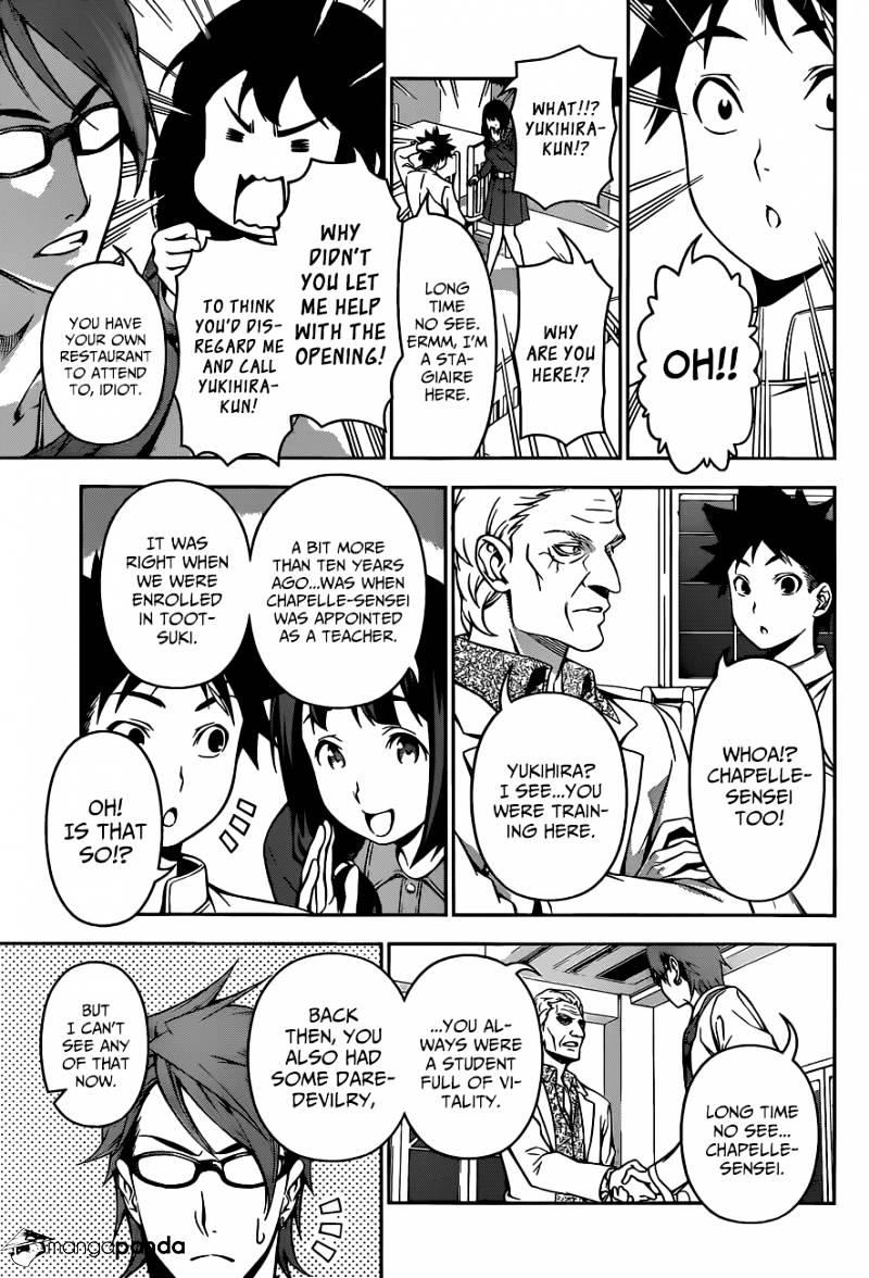 Shokugeki no Soma Chapter 113  Online Free Manga Read Image 11