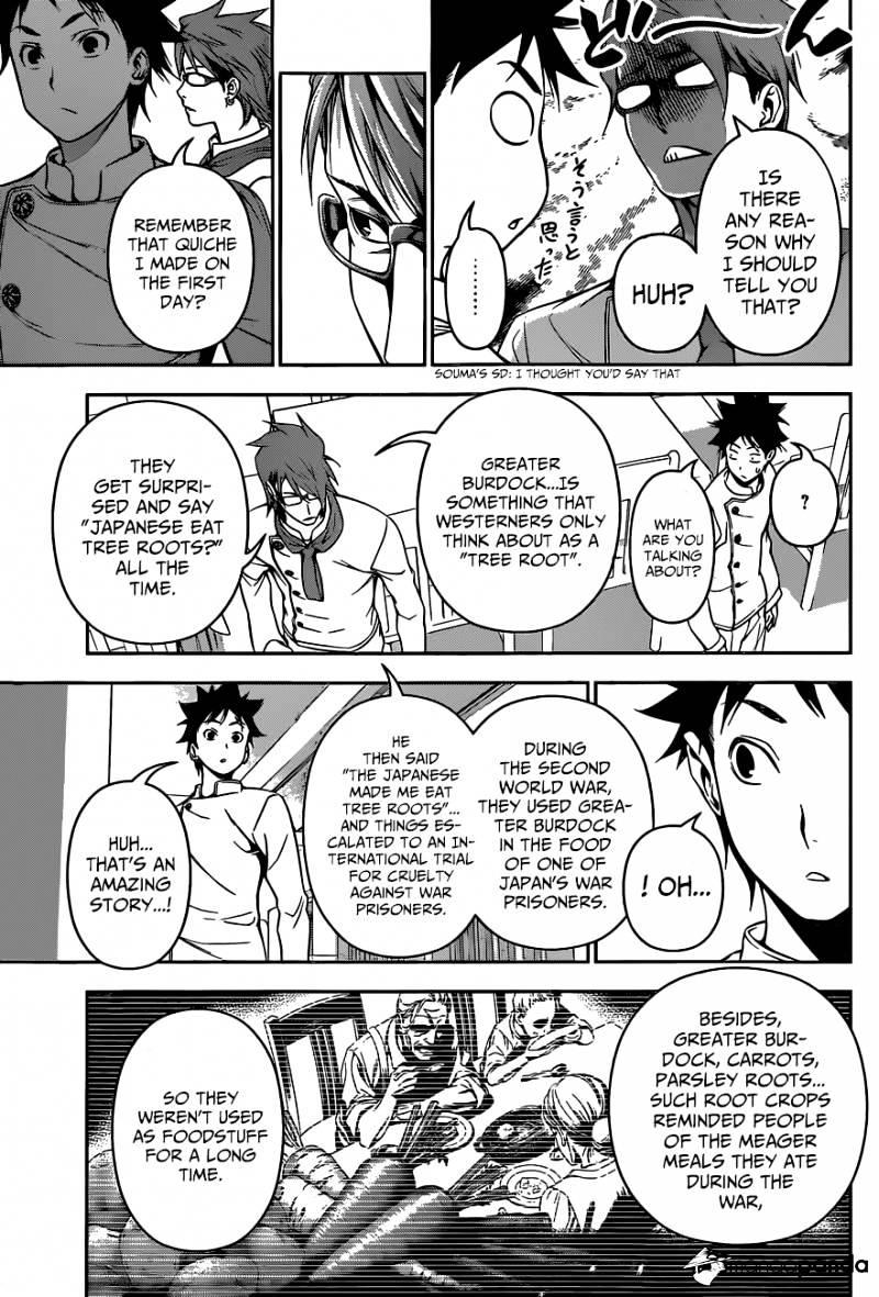 Shokugeki no Soma Chapter 113  Online Free Manga Read Image 17