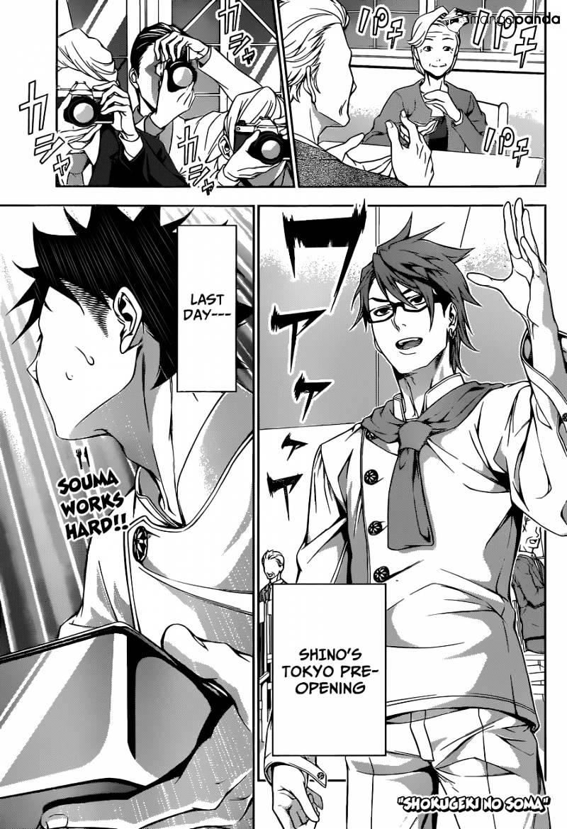 Shokugeki no Soma Chapter 113  Online Free Manga Read Image 4