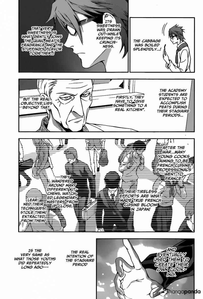 Shokugeki no Soma Chapter 115  Online Free Manga Read Image 10