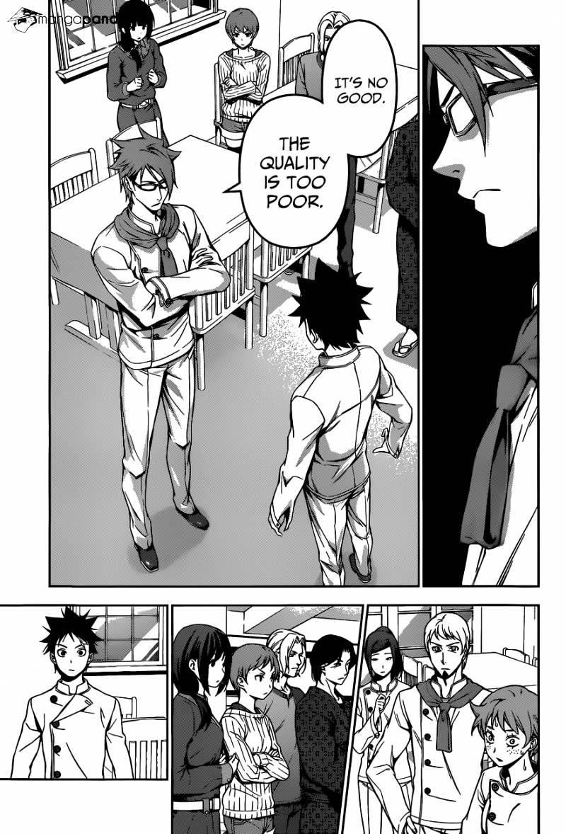 Shokugeki no Soma Chapter 115  Online Free Manga Read Image 13