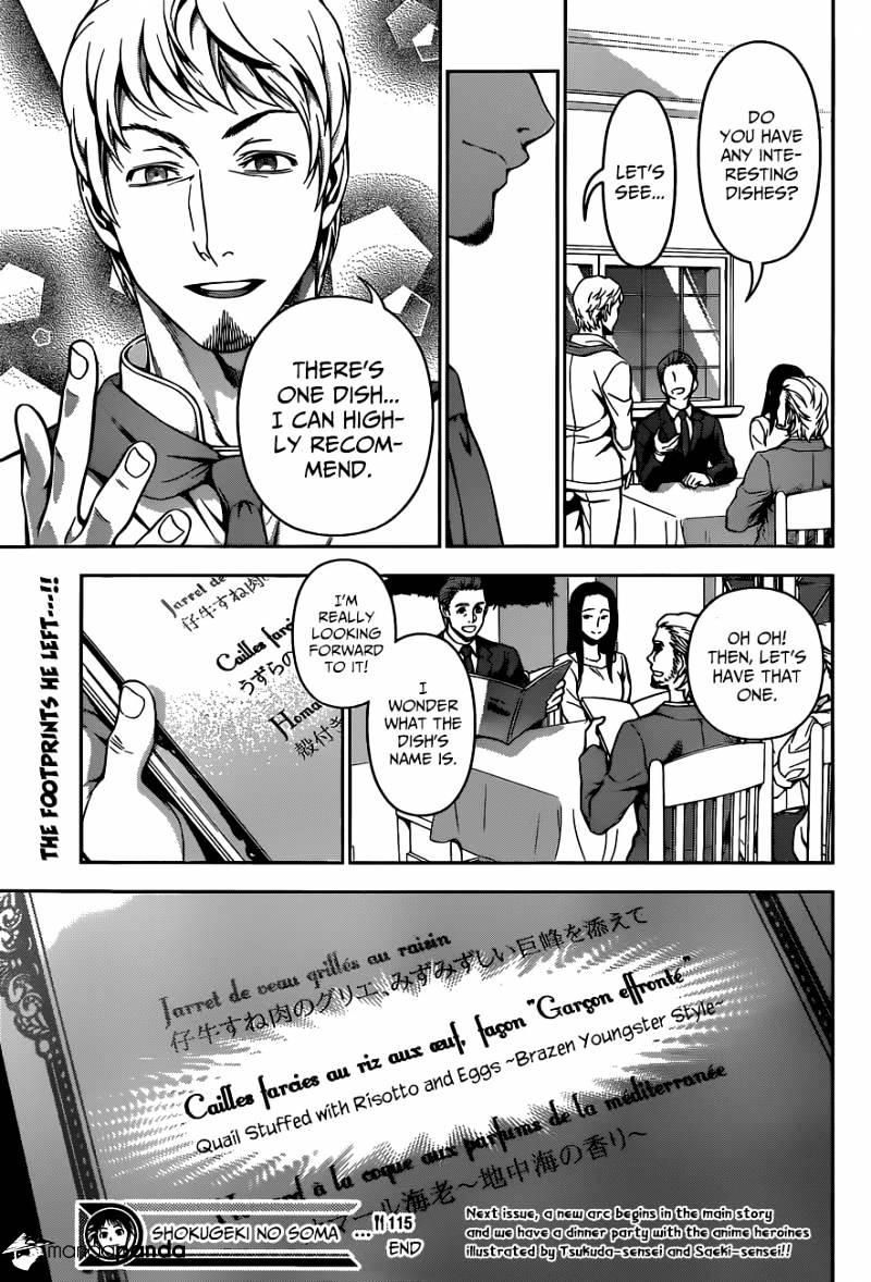 Shokugeki no Soma Chapter 115  Online Free Manga Read Image 19