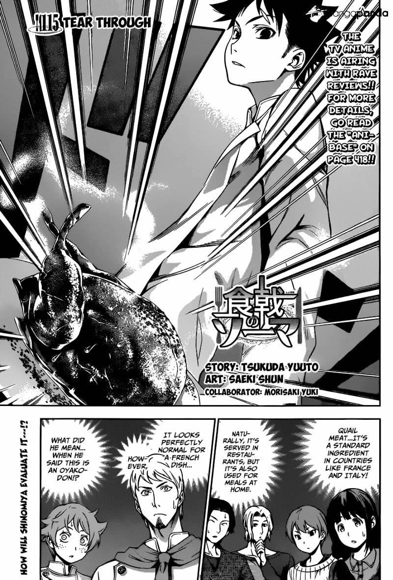 Shokugeki no Soma Chapter 115  Online Free Manga Read Image 2