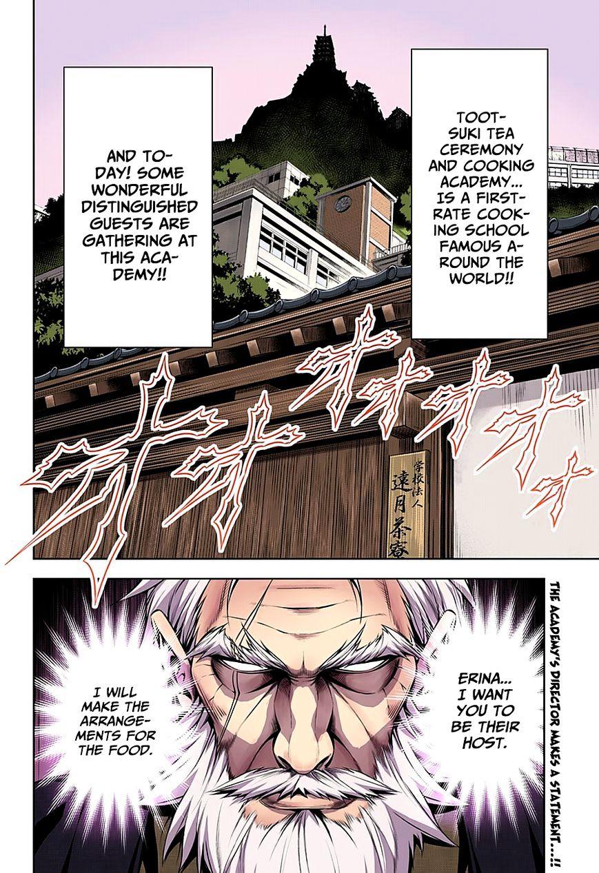 Shokugeki no Soma Chapter 116.5  Online Free Manga Read Image 3