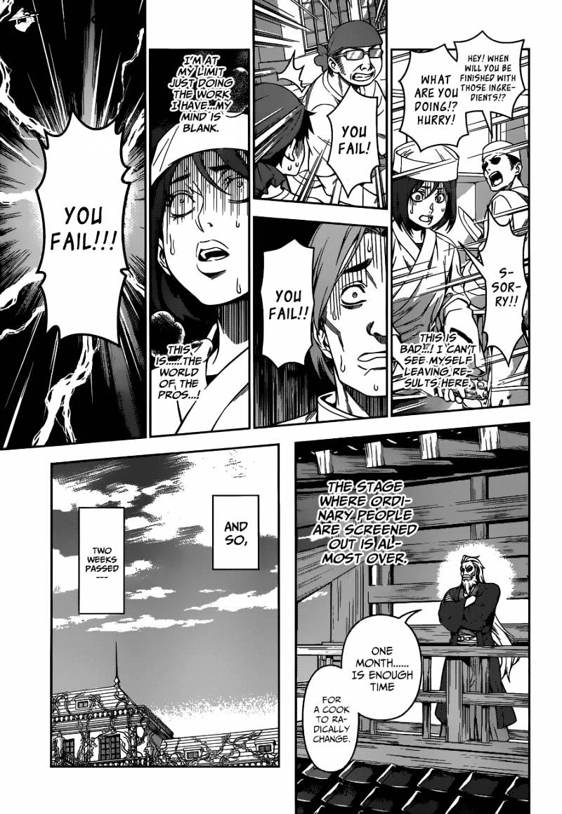 Shokugeki no Soma Chapter 116  Online Free Manga Read Image 12
