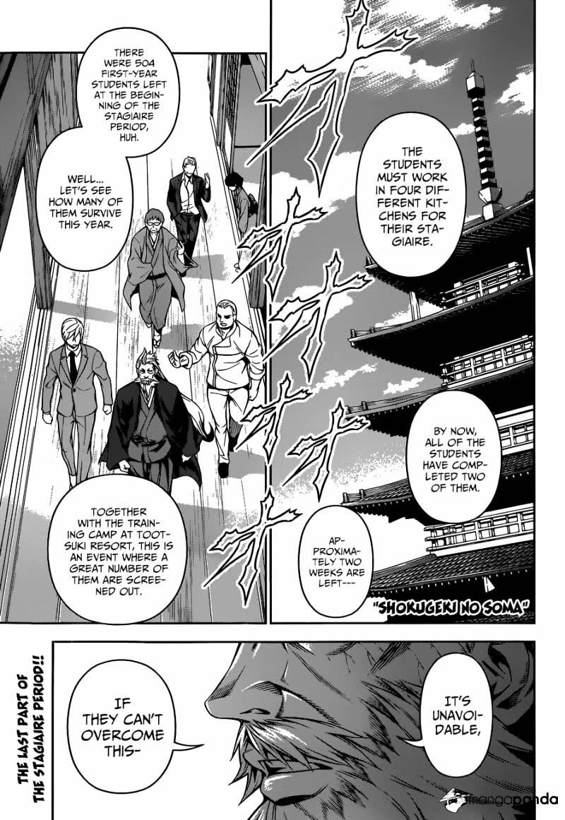 Shokugeki no Soma Chapter 116  Online Free Manga Read Image 2