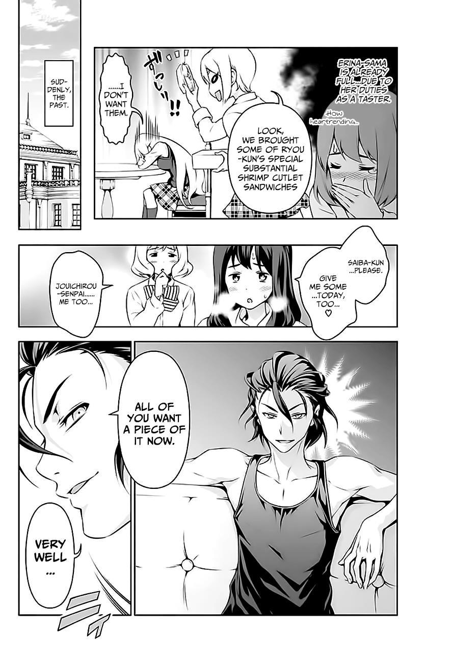 Shokugeki no Soma Chapter 117.5  Online Free Manga Read Image 5