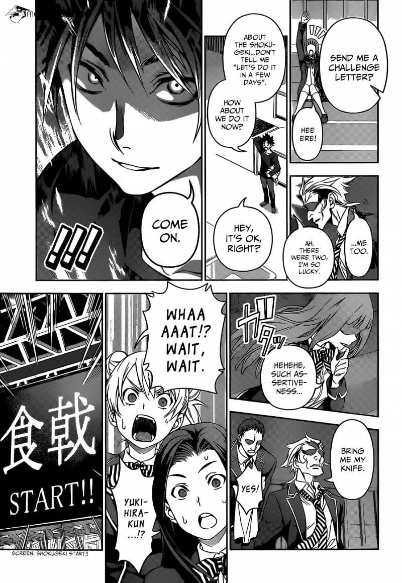 Shokugeki no Soma Chapter 117  Online Free Manga Read Image 10
