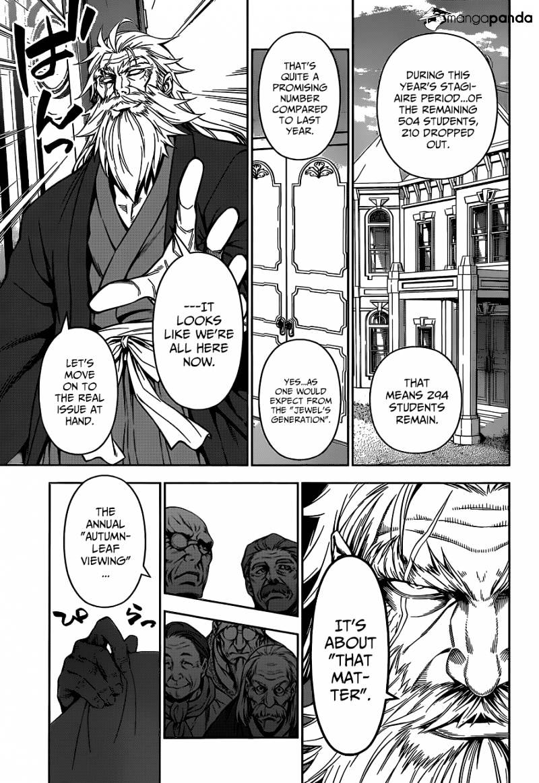 Shokugeki no Soma Chapter 117  Online Free Manga Read Image 17