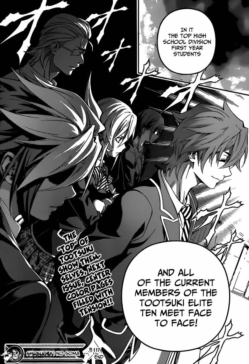 Shokugeki no Soma Chapter 117  Online Free Manga Read Image 19