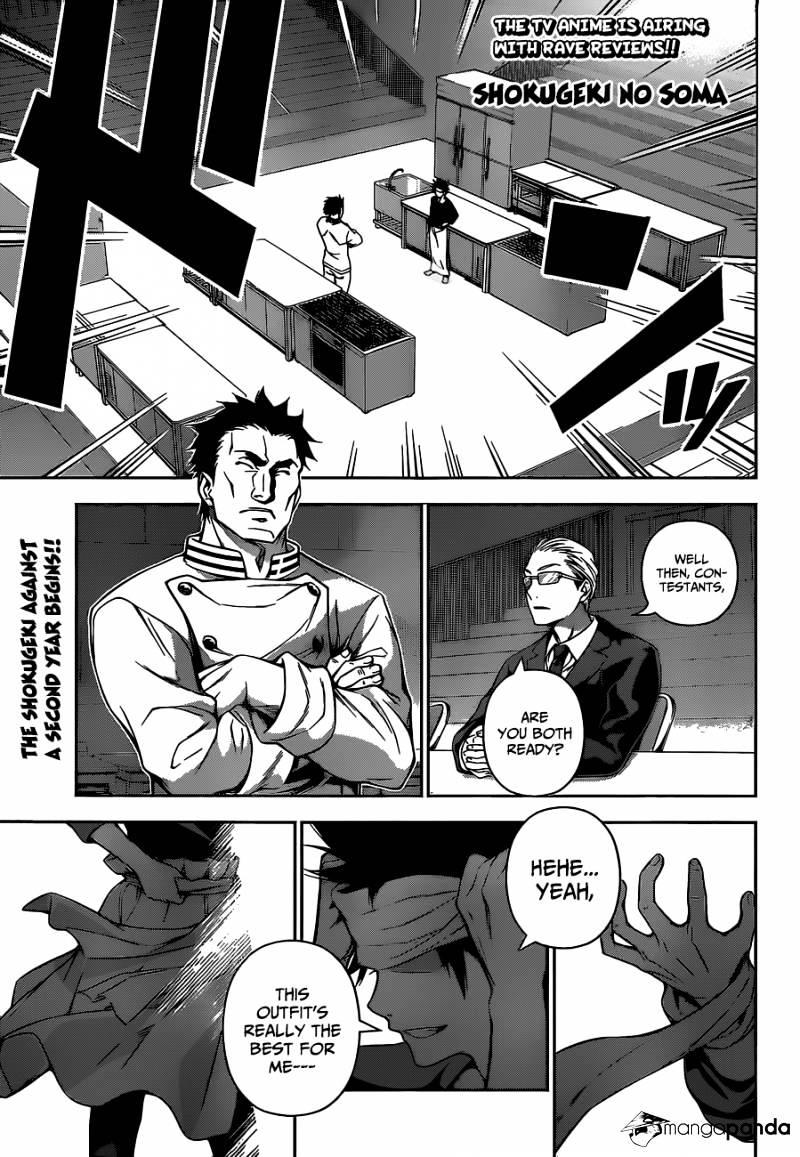 Shokugeki no Soma Chapter 117  Online Free Manga Read Image 2