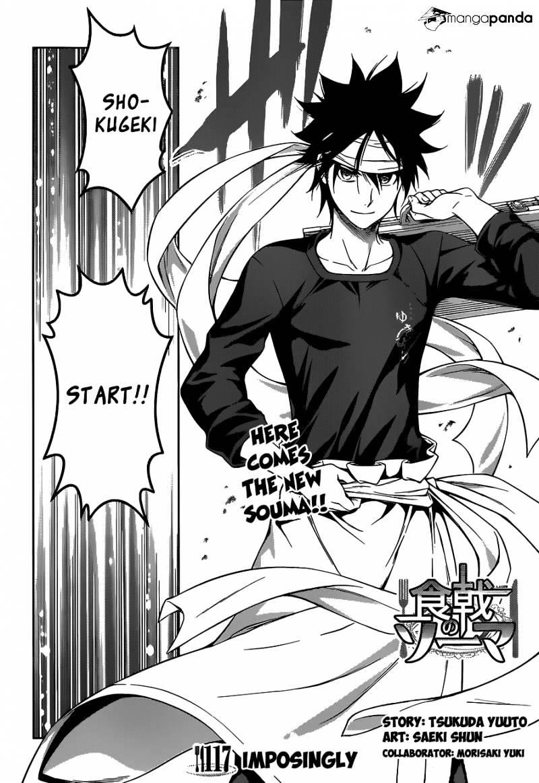 Shokugeki no Soma Chapter 117  Online Free Manga Read Image 3
